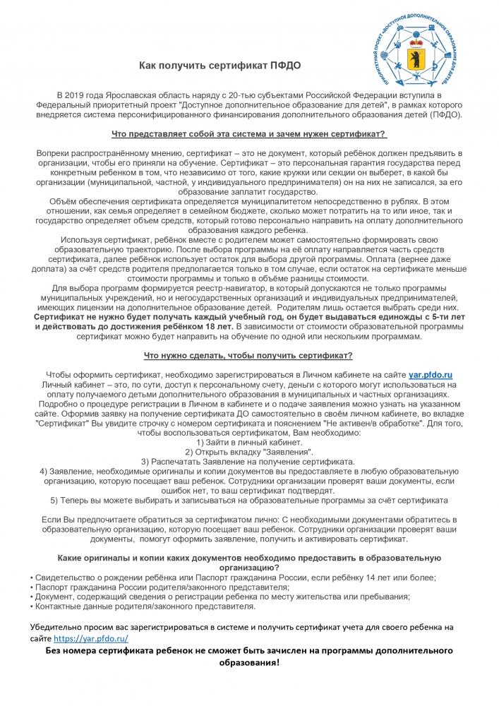 Регистрация ип переславль залесский отчетность в электронном виде в 1с